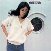 【和モノ・シティーポップ】SUNSHOWER / 大貫妙子【LP】