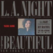 【LAST1SALE】【限定・再発・12インチ】YASUKO AGAWA(阿川泰子)・L.A. NIGHT / BUT BEAUTIFUL(和モノ・JAZZ)