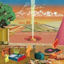STUTS / Pushin' (LP)