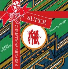 【クリスマスMix】SUPER CHRISTMAS BREAKS 2 / MURO 【2016/ 11/29 (火)発売】