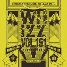 【大人気新譜MIX!!!】Monthly whizz vol.161 / DJ UE(DJ ウエ)