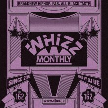 【大人気新譜MIX!!!】Monthly whizz vol.162 / DJ UE(DJ ウエ)