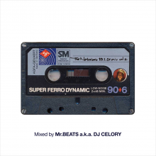 【THE NOTORIOUS B.I.Gベスト&サンプルネタmix第2弾】The Notorious B.I.G. Mix vol.2 / Mr.BEATS aka DJ CELORY<img class='new_mark_img2' src='//img.shop-pro.jp/img/new/icons15.gif' style='border:none;display:inline;margin:0px;padding:0px;width:auto;' />