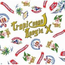 【カリビアン&ラテンFunk/Disco/Soul】DJ MURO / TROPICOOL BOOGIE X (10)