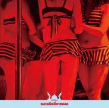 【12インチレコード】stillichimiya 『バンコクナイツ』 3-track 【限定盤】