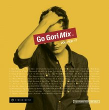 【Sale 20%off 】DJ GORI / GO-GORIMIX VOL. FEB'17 (DJ ゴリ)