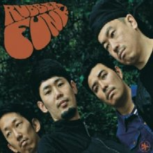 【FUNK/SOUL/HIP HOP】ULTIMATE 4TH (TOKNOW, DJ大自然, 仲山慶, 志水貴史) /RUBBER FUNK 2CD【MIX CD】<img class='new_mark_img2' src='//img.shop-pro.jp/img/new/icons55.gif' style='border:none;display:inline;margin:0px;padding:0px;width:auto;' />
