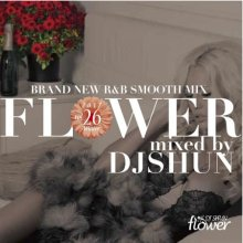 【新譜R&B/名曲MIX】DJ Shun / Flower Vol.26(DJシュン)【MIXCD】