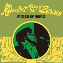 【SOUL/FUNKの帝王、JBカバーMix!!】DJ MURO (ムロ) A Deeper Shade of Brown