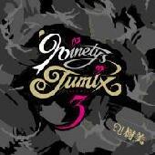 【奇跡の再入荷】DJ JUMI/JUMIX VOL.3【90年代HIPHOPクラッシック】