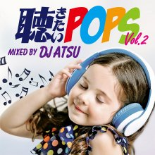 【洋楽POPS/TOP40 Mix!!】聴きたいPops vol.2 / DJ ATSU<img class='new_mark_img2' src='//img.shop-pro.jp/img/new/icons15.gif' style='border:none;display:inline;margin:0px;padding:0px;width:auto;' />