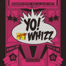 【大人気新譜MIX!!!】Monthly whizz vol.165 / DJ UE(DJ ウエ)