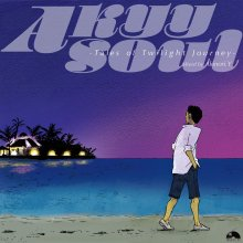 【SOUL/RareGroove Mix 】Akyy Soul -Tales of Twilight Journey -   Mixed by.  Akinori.Y [発売日:2017年6月17日]