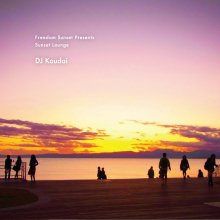 【chillout/Jazz/Soul MIX】DJ Koudai - Freedom Sunset presents- Sunset Lounge 【2017年6月9日発売予定】