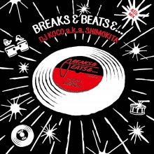 [Breaks/Sampling source/FUNK/SOUL] DJ KOCO a.k.a. SHIMOKITA / 45's MIX -breaks&beats&…[7月6日(木)発売]