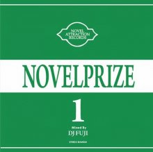 【HIPHOP/R&B MIX 】 DJ FUJI /  Novel Prize 1
