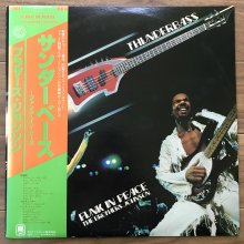 【USED】 The Brothers Johnson - Funk In Peace  [ Jacket : EX-   Vinyl : EX ]