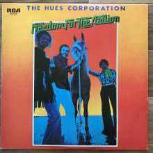 【USED】 The Hues Corporation - Freedom For The Stallion  [ Jacket : EX-   Vinyl : EX ]