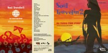 【Jamaican Funk/Soul、Carribean Groove MIX】Soul Travelin' 2 - TOYO THE PIMP [2017年7月7日リリース]