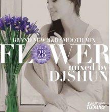 【新譜R&B/名曲MIX】DJ Shun / Flower Vol.28 (DJシュン)[7月1日発売]【MIXCD】