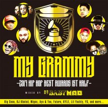 My GRAMMY -2017 HIP HOP BEST AWRDS 1ST HALF- / Mixed by DJ BABY MAD