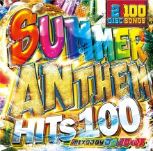 【SummerBest!!】DJ JO-JI / SUMMER ANTHEM HITS 100 (2CD)<img class='new_mark_img2' src='//img.shop-pro.jp/img/new/icons15.gif' style='border:none;display:inline;margin:0px;padding:0px;width:auto;' />