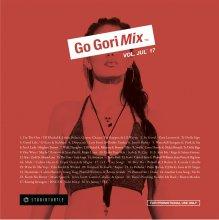 【大人気新譜MIX 】DJ GORI / GO-GORIMIX VOL. JUL'17 (DJ ゴリ) 【2017年7月下旬】
