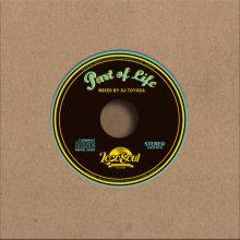 [Nu-Soul/Nu-Jazz/Beat Music] Part Of Life -DRIPwithMUSIC10- DJ TOYODA
