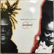 【USED】Soul II Soul - Back To Life (Club Mix) [ Jacket : VG+   Vinyl :  VG+]