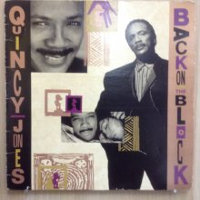 【USED】Quincy Jones - Back On The Block [ Jacket : VG   Vinyl :  VG+]