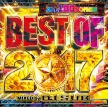 【2枚組MIX CD】BEST OF 2017 / DJ S.U.B