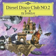 【House/Balearic/Disco MIX】DJ SHIKISAI(色彩) / Diesel Disco Club vol.2 [11月上旬]