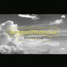 【70's-80's Soul】Revelation Of Modern Soul -BRONX S.I.G [発売日:2017年11月18日]<img class='new_mark_img2' src='//img.shop-pro.jp/img/new/icons14.gif' style='border:none;display:inline;margin:0px;padding:0px;width:auto;' />