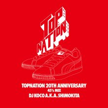 DJ KOCO a.k.a. SHIMOKITA / TOPNATION 20TH ANNIVERSARY 45's MIX<img class='new_mark_img2' src='//img.shop-pro.jp/img/new/icons14.gif' style='border:none;display:inline;margin:0px;padding:0px;width:auto;' />