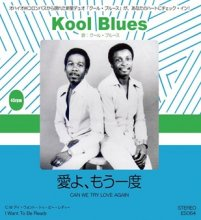 KOOL BLUES - CAN WE TRY LOVE AGAIN / I WANT TO BE READY [7inch]