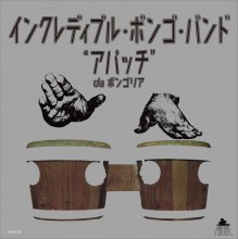 INCREDIBLE BONGO BAND  - APACHE / BONGOLIA [7inch]<img class='new_mark_img2' src='//img.shop-pro.jp/img/new/icons14.gif' style='border:none;display:inline;margin:0px;padding:0px;width:auto;' />