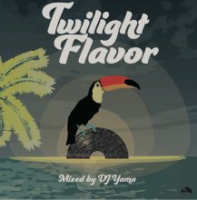 [2月18日〜下旬] Twilight Flavor  / DJ Yama
