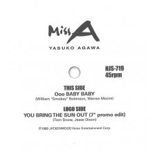 [2月] 阿川泰子 - Ooo Baby Baby / You Bring The Sun Out (7inch)<img class='new_mark_img2' src='//img.shop-pro.jp/img/new/icons14.gif' style='border:none;display:inline;margin:0px;padding:0px;width:auto;' />