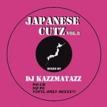 [再入荷][[2月末] DJ KAZZMATAZZ  - JAPANESE CUTZ VOL.8 [mixCD]