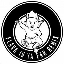 [6月上旬] Craig Mac - The Big Mac Edits [Flava In Ya Ear Remix  / Get Down Remix] (7inch)