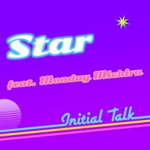 [8月中旬] Initial Talk - Star feat. Monday Michiru [7inch]