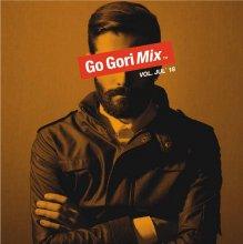 [7月中旬]【大人気新譜MIX 】DJ GORI / GO-GORIMIX VOL. JUL'18 (DJ ゴリ)