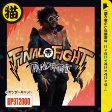[8月下旬] Thundercat - Final Fight [7inch]<img class='new_mark_img2' src='//img.shop-pro.jp/img/new/icons14.gif' style='border:none;display:inline;margin:0px;padding:0px;width:auto;' />