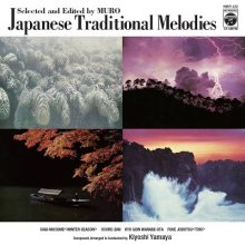 [10月中旬] 山屋清 - Japanese Traditional Melodies Selected and Edited by MURO[7inch]<img class='new_mark_img2' src='//img.shop-pro.jp/img/new/icons14.gif' style='border:none;display:inline;margin:0px;padding:0px;width:auto;' />