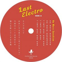 [12月中旬] Last Electro - No More Sunshine [7inch]<img class='new_mark_img2' src='//img.shop-pro.jp/img/new/icons14.gif' style='border:none;display:inline;margin:0px;padding:0px;width:auto;' />