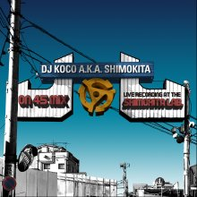 [12月上旬] DJ KOCO a.k.a. SHIMOKITA / ON 45 MIX -live recording at shimokita lab.-