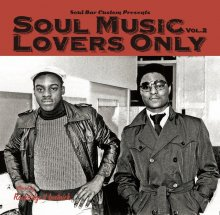 SOUL MUSIC LOVERS ONLY VOL.2 by ROCK EDGE & BEETNICK【[再発] ペラ紙表紙入+クラフト紙スリーブ仕様】[MixCD]