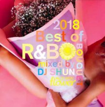 [12月下旬]【No.1 R&B mix「Flower」の2018年ベスト盤!!】DJ Shun - 2018 Best Of R&B 「Bouquet」