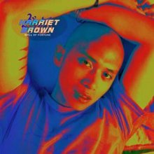 [2019年3月上旬] HARRIET BROWN - MALL OF FORTUNE  [LP]