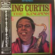 【USED / 中古】 King Curtis & The Kingpins ‎– S.T.  [LP][ Vinyl: EX- / Jacket : EX- ]